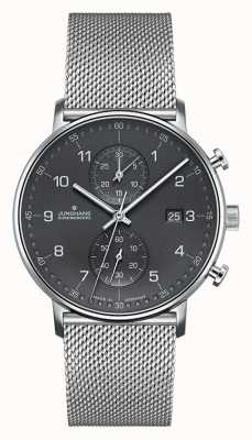 Junghans Form C (Chronoscope) 041/4877.44