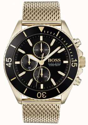 Hugo Boss | Mens Ocean Edition | 1513703